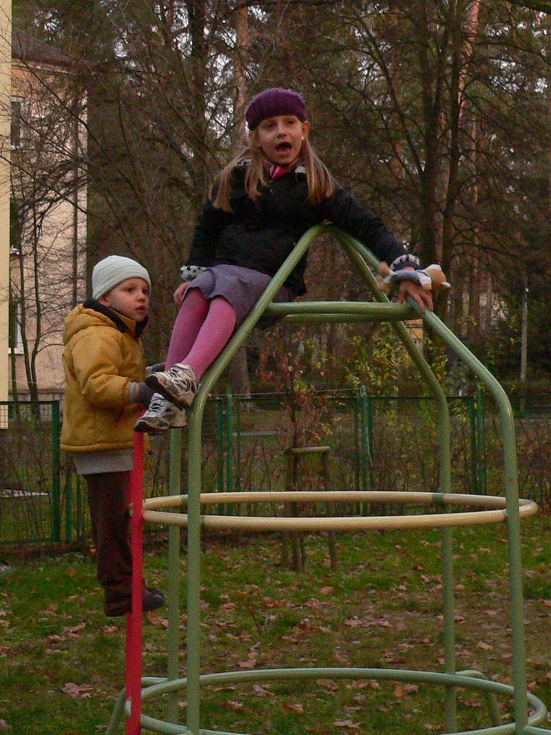 Bruno i Zuza